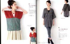Rifare il Kimono in abiti libro di artigianato di pomadour24