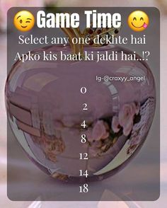 Apj Quotes, Urdu Funny Quotes, Cute Funny Quotes, Cute Love Quotes, Dare Games For Friends, Happy Birthday Quotes For Friends, Funny Puzzles, Maths Puzzles, Dare Game Questions