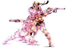 Metal Gear Solid #MGS