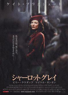 Charlotte Gray Movie Poster #3
