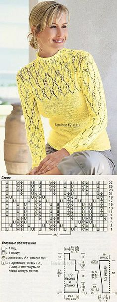 Las cintas chinés por los rayos: tejemos el pulóver \/ la Costura \/ la Economía doméstica \/ los secretos Femeninos \/ el e Knitting Machine Patterns, Lace Knitting Patterns, Knitting Designs, Tricot D'art, Gilet Crochet, Hand Knitted Sweaters, Knit Fashion, Baby Knitting, Knitting Needles