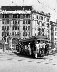 임응식 - 부산교외 (1946년)