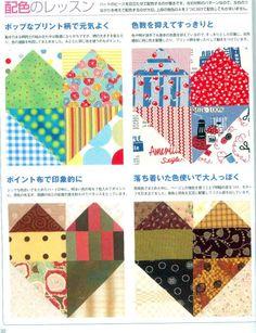<拼布书>拼布教室NO.73 Colchas Quilt, Quilting, Quilt Blocks, Picasa Web Albums, Pattern Paper, Pot Holders, Kids Rugs, Blanket, Pillows