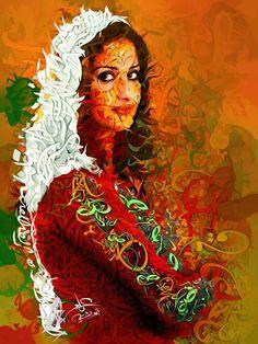 لوحه رائعة للفنان الفلسطيني عماد شتيا
