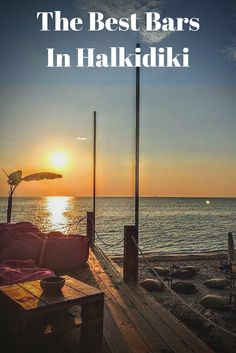 Discover the best bars in Halkidiki with our guide