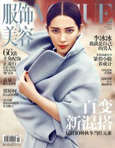 awesome Vogue China Outubro 2013 | Li Bingbing por Chen Man  [Capa]
