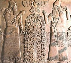 """""""Sacred Assyrian Tree"""" flanked by two images of a Neo-Assyrian king. Above the tree is the god Assur assimilated to the sun disk with wings and tail feathers."""
