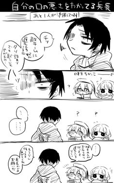 Front Teeth, Cold Ice, Compass, Manga, Game, Twitter, Character, Manga Anime, Manga Comics