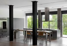 Contemporary kitchen diner