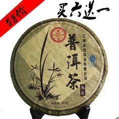 $38.99 (Buy here: https://alitems.com/g/1e8d114494ebda23ff8b16525dc3e8/?i=5&ulp=https%3A%2F%2Fwww.aliexpress.com%2Fitem%2FPu-er-tea-tea-cakes-357-tea-cooked%2F1810001541.html ) puerh, 357g puer tea, Chinese tea,Ripe, Pu-erh,Shu Pu'er, Free shipping for just $38.99