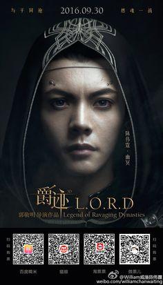 Cheney Chen, Kris Wu, Drama Film, Lorde, Asian Actors, Heavenly, Fairytale, Actors & Actresses, Kdrama