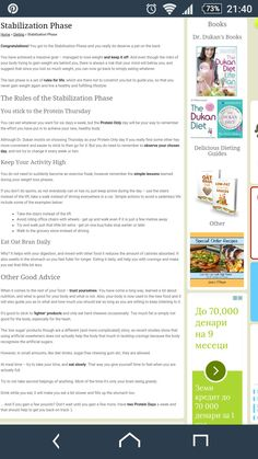 Dukan diet Stabilization foods and rules