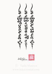 རིགས་གསུམ་མགོན་པོའི་སྔགས། Mantras of the lords of the three families, Vajrapani, Manjushri, and Avalokiteshvara Sanskrit Tattoo, Budist Tattoo, Mantra Tattoo, Sak Yant Tattoo, Thai Tattoo, Tattoo Script, Tattoo Fonts, Sanskrit Mantra, Hamsa Tattoo