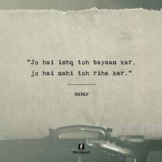 "Translation: ""Today is almost over, inexplicably. Neither did I get time, nor did you think of me. Poetry Quotes, Hindi Quotes, Quotations, Me Quotes, Chai Quotes, My Poetry, Urdu Poetry, Lit Captions, Mixed Feelings Quotes"