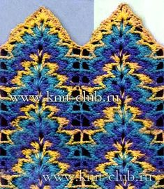 TRICO and CROCHET-madonna-mine: crochet blankets in one piece (dot pattern to use Zig Zag Crochet, Crochet Ripple, Crochet Afgans, Crochet Quilt, Manta Crochet, Crochet Home, Love Crochet, Crochet Motif, Crochet Blankets
