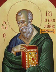 Αγιος Ιωαννης Θεολογος Byzantine Icons, Orthodox Christianity, Orthodox Icons, Saints, Art Pieces, Creations, Hand Painted, Statue, Movie Posters