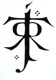 lord of the rings symbol - Google Search