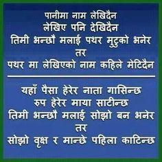 Marriage Anniversary Wishes in Nepali Language ~ Nepali ...
