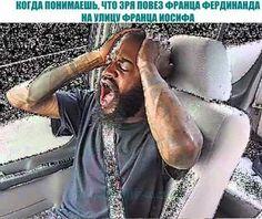 https://telegram.me/LaQeque/27534  #memes #mem #мем #мемы #мемасики
