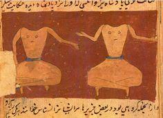 The Wonders of Creation by Persian scholar Zakariy al-Qazwini (1203–1283). Часть 1.