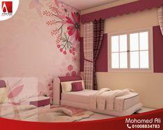 غرفة اطفال ستايل مودرن بخلفية ورق حائط ثرى دى Modern Kids Room Room 3d Wallpaper Baby