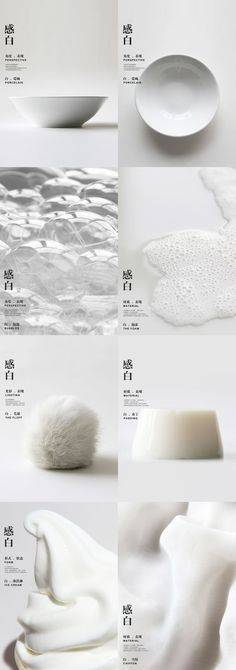 SENSE&WHITE on Behance