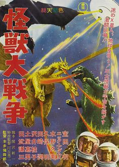 Godzilla vs. Monster Zero, a.k.a. Invasion Of the Astro-Monster (1965)