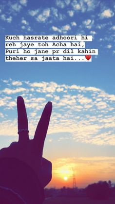 no to love Single 😂 Sky Quotes, Love Song Quotes, Mood Quotes, Poetry Quotes, Soul Poetry, Hindi Quotes, Qoutes, Mixed Feelings Quotes, Good Thoughts Quotes