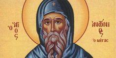 Πνευματικοί Λόγοι: Ποιός ήταν ο Μέγας Αντώνιος που τιμάται αύριο