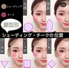 Pin on beauty Pin on beauty How To Make Hair, How To Do Nails, Make Up, Makeup Tips, Hair Makeup, Korean Eye Makeup, Smile Because, Nail Manicure, Nails Inspiration