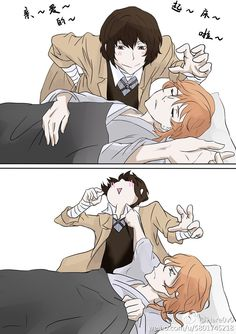 Dazai and Chuuya - so much for that wake up call!