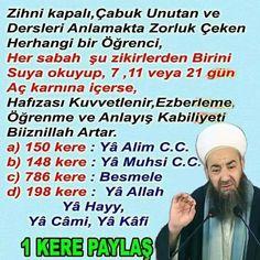 Allah Islam, Slogan, Karma, Prayers, Religion, Sayings, Instagram, Pattern, Rice