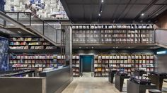 The incredible record libraries where you can listen to vast archives for free.