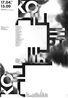 Ostengruppe is a creative design lab, founded in Cool Typography, Typography Layout, Typography Poster, Lettering, Poster Layout, Print Layout, Layout Design, Design Lab, Pop Design
