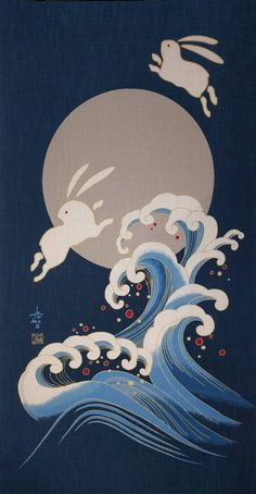 Noren Panel Bunnies Sun bunny rabbit Japanese oriental asian Fabrics fabric shop online UK material Fabrics for patchwork and quilts Japanese Patterns, Japanese Fabric, Japanese Design, Japanese Art, Traditional Japanese, Japanese Cotton, Illustrations, Illustration Art, Japanese Illustration