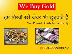We provide you with the best cash for gold and diamond in Delhi, as we have been in this field of work of buying your old valuables for the right price for a long time now.