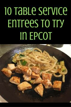 10 Table Service Entrees To Try In Epcot Disney World Vacation Planning, Walt Disney World Vacations, Disney Planning, Best Disney World Restaurants, Disney World Food, Beef Filet, Char Grill, Disney Tickets, Honey Sesame Chicken