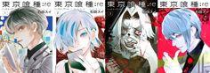 Les 4 premiers tomes de Tokyo Ghoul: RE.