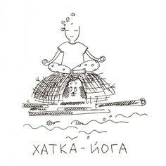 Хатка-йога