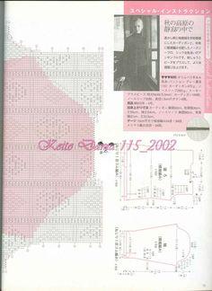 0_3ac4c_cb77f53e_orig (Изображение JPEG, 1163×1600 пикселов)