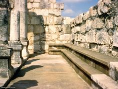 Inside the synagogue of Jesus at Capernaum
