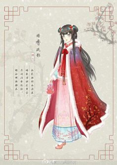 Natsume's Han Chinese Style