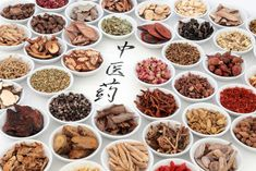 Chinese Herbal Medicine Photographic Print on Canvas East Urban Home Size: H x W Lchf, Low Carb High Fat, Medical Spa, Traditional Chinese Medicine, Canvas Pictures, Kraut, Herbal Medicine, Fett, Dog Food Recipes