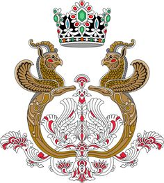Imperial_Arms_of_the_Shahbanou_of_Iran دوره پهلوى