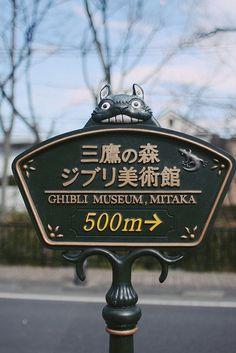 Ghibli Museum, Tokyo, Japan