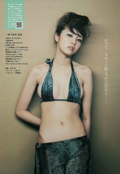 Matsuoka Nene 松岡音々 Weekly Playboy No 26 2010 Pictures 6
