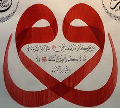Twitter Arabic Font, Iranian Art, Islamic World, Islamic Art Calligraphy, Arts And Crafts, Lettering, Drawings, Kaftan, Punch