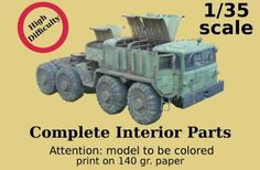 MAZ 537G Combat Vehicle Paper Model - by E 63 Paper Model - == -   This very detailed free paper model came in 1/35 scale came from Italian publisher E 63 Paper Model. As the publisher says, this is not an easy-to-build model.