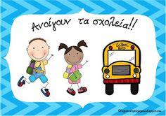 Christmas Cover, Document, Back To School, Kindergarten, Snoopy, Classroom, Education, Comics, Blog