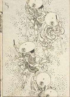 Sliding Down the Mountain / Hokusai manga 北斎漫画